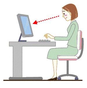 パソコン操作時の姿勢